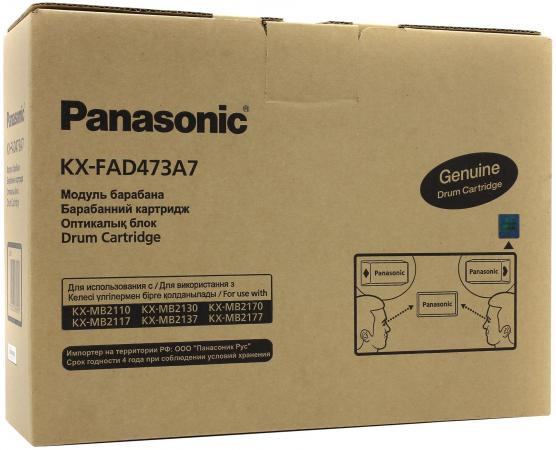 Фотобарабан Panasonic KX-FAD473A7 для KX-MB2110/2130/2170 panasonic panasonic kx fad473a7 не указан барабан нет стандартная