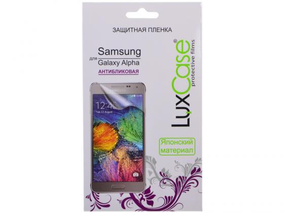 Плёнка защитная антибликовая LuxCase для Samsung Galaxy Alpha стоимость