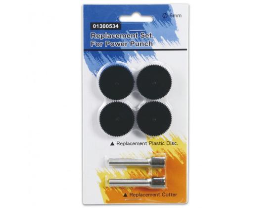 Комплект запасных частей KW-trio для мощного дырокола 9550 1300534 комплект запасных частей kw trio для мощного дырокола 9550 1300534