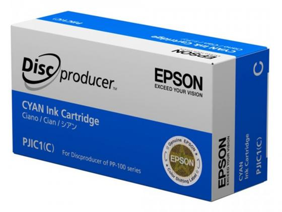 Картридж Epson C13S020447 для Epson PP-100/100AP/100II/100N/100N Security/50 голубой 100% new sr1yw n3540 bga chipset