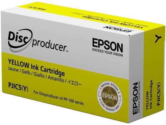 Картридж Epson C13S020451 для Epson PP-100/100AP/100II/100N/100N Security/50 желтый radiotehnika giant fs 100n black