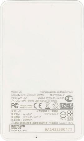 Портативное зарядное устройство APC Mobile Power Pack 5000mAh Li-polymer EMEA/CIS/MEA белый M5WH-EC от Just.ru
