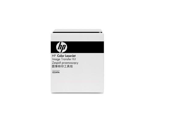 Узел переноса изображения HP CE249A для Color LaserJet CP4025/CP4525/CM4540/M651/M680 узел переноса изображения hp c9734a c9734b q5935a c9734 67901 rg5 7737 rg5 6696 c9656 69003 для clj5500 5550