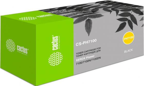 Фото - Тонер-картридж Cactus CS-PH7100 106R02612 для Xerox Phaser 7100 7100N 7100DN черный 5000стр тонер картридж cactus cs vlc500bk 106r03880 черный 5000стр для xerox versalink c500 c505