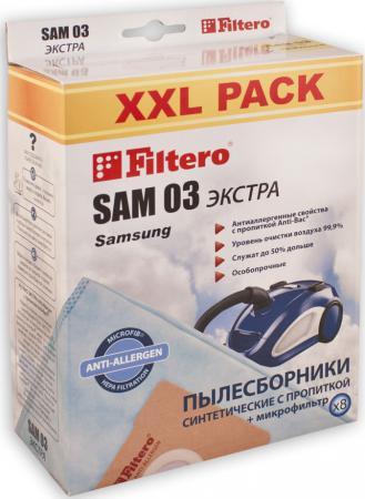 Пылесборник Filtero SAM 03 (8) XXL PACK ЭКСТРА