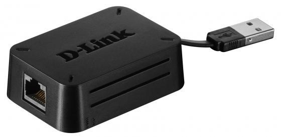 Беспроводной маршрутизатор D-Link DIR-516/A1A 802.11ac 433Mbps 2.4 и 5GHz 17dBm коммутатор d link dir 879 a1a