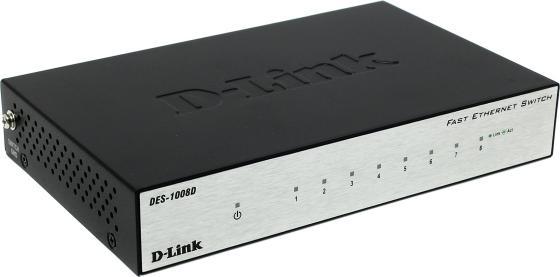 Коммутатор D-LINK  DES-1008D/L2B неуправляемый 8 портов 10/100Mbps запонки arcadio rossi 2 b 1008 13 e