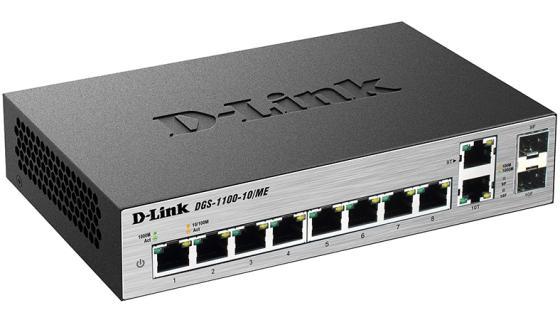 Коммутатор D-LINK DGS-1100-10/ME/A1A 8 портов 10/100/1000Mbps коммутатор d link dgs 1100 08p dgs 1100 08p a1a