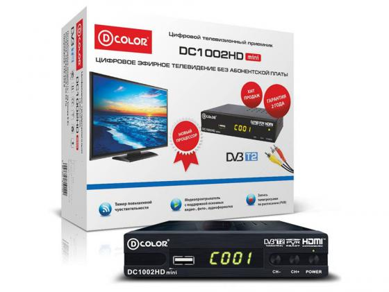 Тюнер цифровой DVB-T2 D-Color DC1002HD mini HDMI черный tv тюнер d color dc1002hd mini