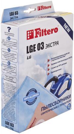 Пылесборник Filtero LGE 03 4 Экстра filtero lge 03 standard пылесборник 5 шт
