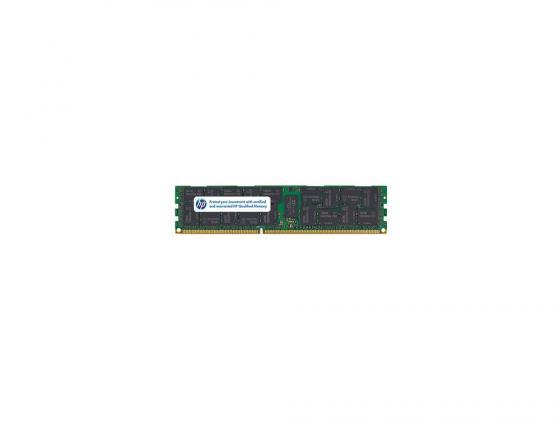 Оперативная память 8GB PC3-12800 1600MHz DDR3L HP 731765-B21