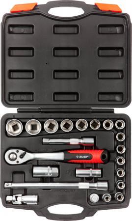 Набор торцовых головок Зубр МАСТЕР 22шт 27632-H22 набор инструментов зубр 27632 h22 22 предмета