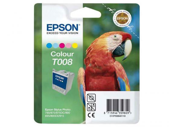 Картридж Epson C13T00840110 для StPh 870 890 790 895 цветной new original print head printhead compatible for epson photo 1290 790 915 900 880 890 895 printer head