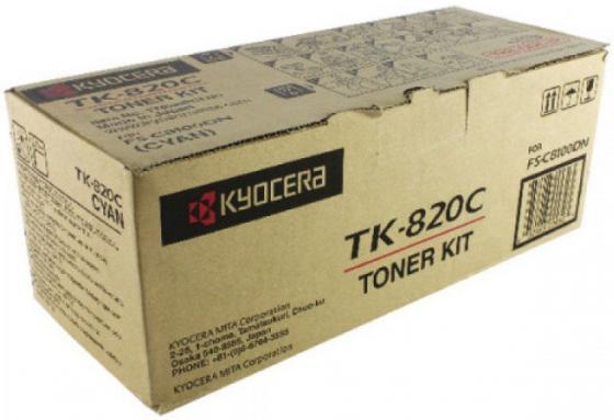 Картридж Kyocera TK-820C для FS-C8100DN голубой 7000стр картридж kyocera tk 820k для fs c8100dn черный 15000стр
