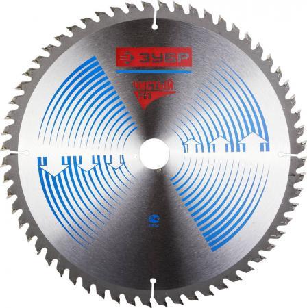 Пильный диск Зубр Эксперт Чистый рез 230х30мм 48Т по дереву 36905-230-30-48 диск пильный dwt ksb 230 xf