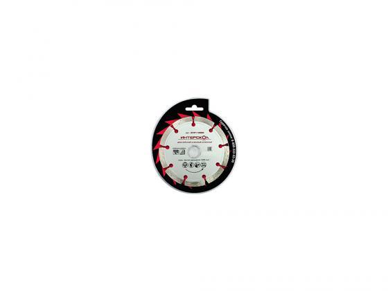 Отрезной диск Интерскол 180x22.2x7 по бетону 2070918000000 отрезной диск интерскол алмазный 230x22 2x7 по бетону 2070923000000
