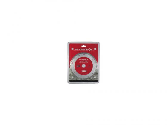 Отрезной диск Интерскол Турбо алмазный 125х22.2х7 2071912500000 отрезной диск интерскол алмазный 230x22 2x7 по бетону 2070923000000