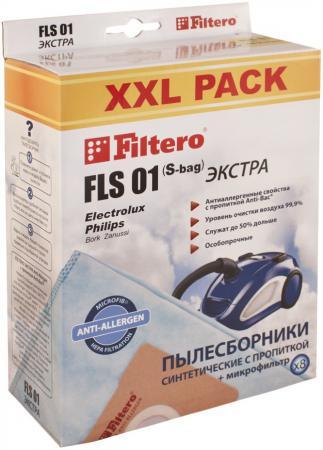 Пылесборник Filtero FLS 01 8 XXL PACK Экстра
