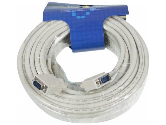 Кабель VGA 20м Ningbo 2фильтра hanger CAB016S-20m кабель рт кабель ввгмб пнга 3х2 5 20м 18225