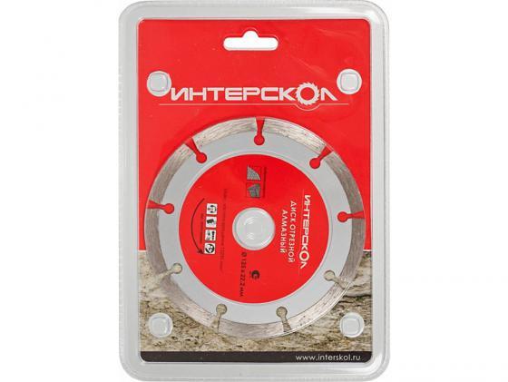 Отрезной диск Интерскол алмазный 125х22.2х7 по бетону 2070912500000 диск отрезной алмазный турбо 125х22 2mm 20007 ottom 125x22 2mm