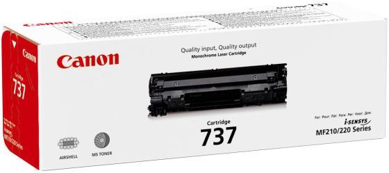 Картридж Canon 737 для i-SENSYS MF211 MF212w 9435B004 2400стр картридж canon 737