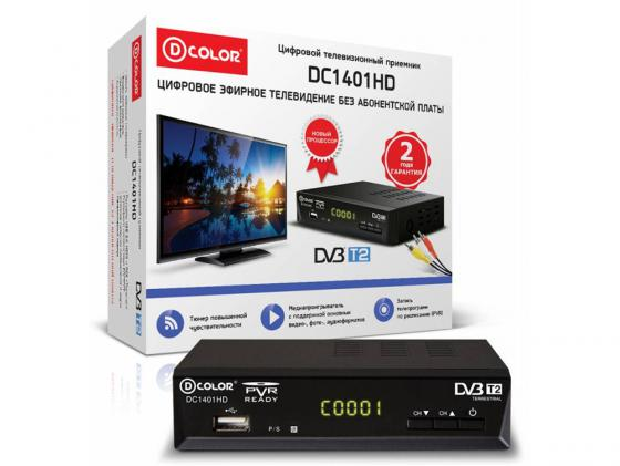 Тюнер цифровой DVB-T2 D-Color DC1401HD HDMI черный tv тюнер d color dc1302hd
