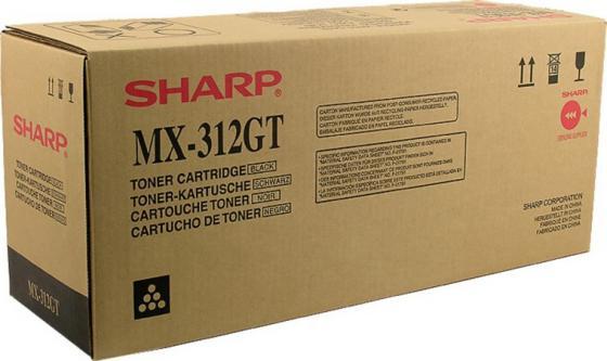 Картридж Sharp MX-312GT для AR-5726иAR5731 MX-M2 60 MX-M310 25000стр