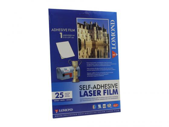 Пленка Lomond самоклеящаяся для цветной лазерной печати А4 25л 2810003 пленка