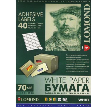 Наклейки Lomond А4 40 частей 50л 48.5х25.4мм 2100195 наклейки lomond 1204052