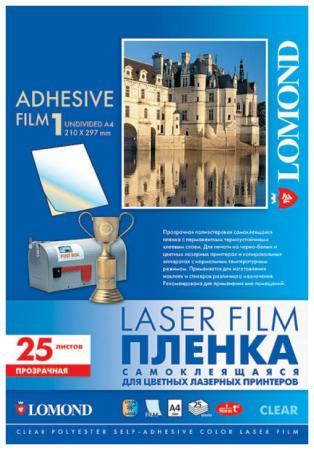 Фото - Пленка Lomond 2800003 A4 100мкм 25л самоклеящаяся для лазерной печати прозрачный бокал krosno набор бокалов для вина прозрачный