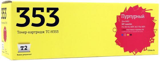 Фото - Картридж T2 CF353A для HP LaserJet Pro M176n MFP M177fw пурпурный 1000стр TC-H353 картридж profiline pl cf352a yellow для hp clj pro m176n m177fw 1000стр