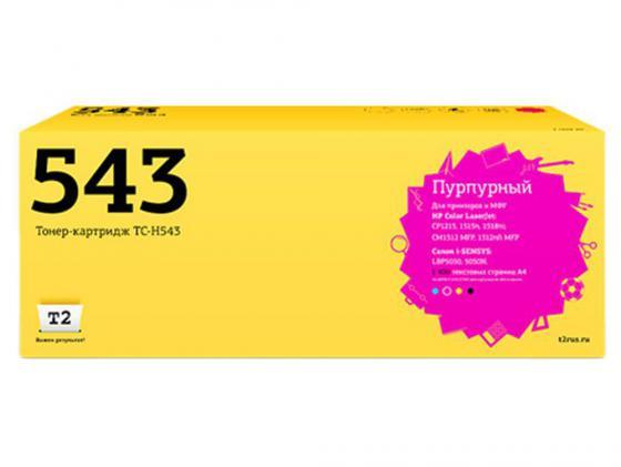 Картридж T2 CB543A для HP ColorLaserJet CP1215 CP1515n CP1518ni пурпурный 1400стр TC-H543 toner reset chip for hp cp1215 cp1515n cp1518ni cm1312 laser printer cb540a cb541a cb542a cb543a cartridge