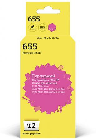 Фото - Картридж T2 CZ111AE для HP DeskJet IA 3525 4615 5525 6525 пурпурный 600стр IC-H111 картридж t2 655 для hp deskjet ia 3525 4615 5525 6525 желтый 600стр ic h112