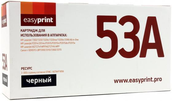 Картридж EasyPrint Q5949A/Q7553A для  LJ 1160/1320/3390/3392/P2014/2015/M2727MFP 2500стр LH-53AU картридж nv print q5949x q7553x для lj 1320 3390 3392 p2014 p2015 m2727
