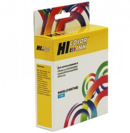 Картридж Hi-Black C4907AE для HP Officejet Pro 8000/8500 голубой 1400стр