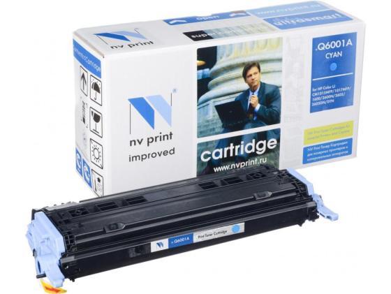 Фото - Картридж NV-Print Q6001A для HP Color LaserJet 1600 2600N M1015 M1017 голубой картридж nv print q6003a q6003a q6003a q6003a q6003a для для color laserjet 1600 2600n m1015 m1017 2000стр пурпурный