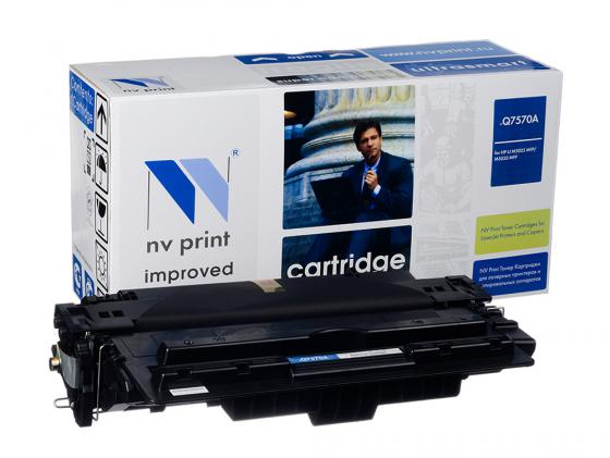 Картридж NV-Print NV-Q7570A для HP LJ M5025 M5035 mfp черный 15000стр 90% new original q7829 67912 adf input tray assy lj m5035 m5025 series printer part on sale