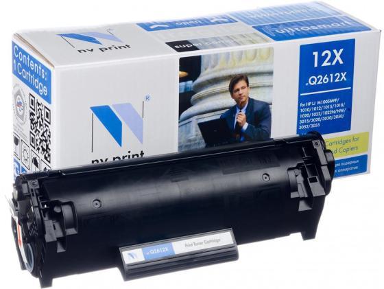 Картридж NV-Print Q2612X для HP LJ 1010 1012 1015 1020 1022 3015 3020 3030 черный 3500стр nv print nv hp lj 1010 black тонер для лазерных картриджей hp lj 1010