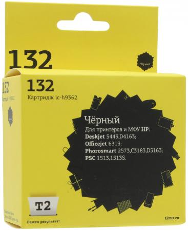 Картридж T2 №132 для HP Deskjet 5443/D4163/Photosmart C3183/C4183/D5163/PSC1513 черный 210стр C9362HE цены онлайн