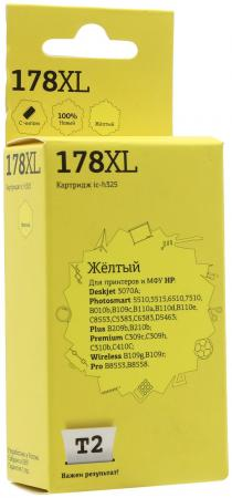 Картридж T2 №178XL для HP Deskjet 3070A/Photosmart 6510/7510/B110/C8583 желтый 750стр CB325HE t2 ic h324 картридж с чипом для hp deskjet 3070a photosmart 6510 7510 b110 c8583 178xl magenta