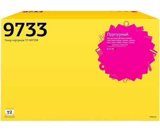 Фото - Картридж T2 TC-H9733R для для Color LaserJet 5500/5550 12000стр Пурпурный картридж t2 tc c725 для lbp6000 lbp6000b lbp6020 lbp6020b