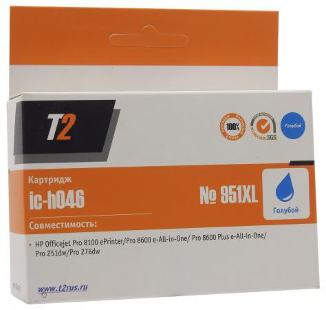 Фото - Картридж T2 №951XL для HP Officejet Pro 8100/8600/8600 Plus/251dw/276dw голубой 1500стр CN046AE Ih-h046 картридж hi black hb cn048ae для hp officejet pro 8100 8600 951xl y