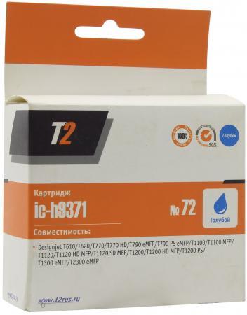 Картридж T2 №72 для HP Designjet T610/T620/T770/T790/T1100/T1200/T1300/T2300 голубой 600стр C9371A t