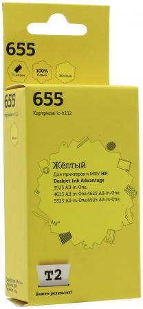 Картридж T2 № 655 для HP DeskJet IA 3525/4615/5525/6525 желтый 600стр IC-H112 compatible dye ink 655 685 for hp deskjet 3525 4615 4625 5525 6525 etc