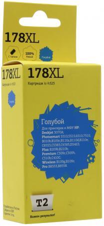 Картридж T2 №178XL для HP Deskjet 3070A/Photosmart 6510/7510/B110/C8583 голубой 750стр CB323HE igrobeauty тапочки махровые открытый мыс белые на нескользящей подошве спанбонд очка