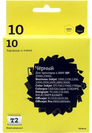 Картридж T2 №10 IC-H4844 для HP 2000c/Business InkJet 1200/2200/2600/2800/3000/Pro K850 черный 1400стр C4844A картридж t2 11 для hp business inkjet 1200 2200 2600 2800 cp1700 pro k850 желтый 1750стр c4838a