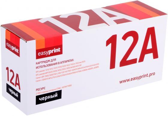 Картридж EasyPrint Q2612A Cartridge 703 для HP LaserJet 1010 Canon LBP2900 MF4018 черный 2000стр 12A/FX-10/703 картридж canon fx 10 для l100 l120 2000стр