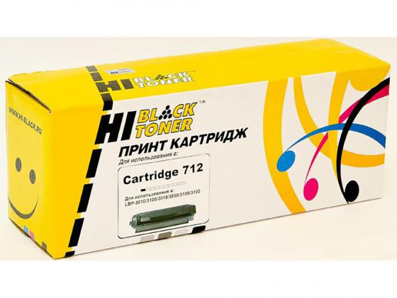 Картридж Hi-Black Cartridge 712 для Canon LBP-3010 3100 черный lcl crg712 crg 712 crg 712 5 pack black 1500 pages laser toner cartridge compatible for canon lbp3018 3010 3100 3150