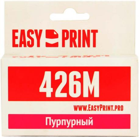 Картридж EasyPrint IC-CLI426M для Canon PIXMA iP4840 MG5140 MG6140 MX884 пурпурный картридж easyprint cli426gy для canon pixma mg6140 mg6240 mg8140 mg8240 серый ic cli426gy