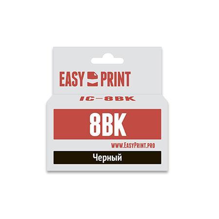 Картридж EasyPrint IC-CLI8B для Canon PIXMA iP4200 5200 Pro9000 MP500 600 черный картридж t2 для canon ic ccli 8m pixma ip4200 4300 5200 pro9000 mp500 600 пурпурный с чипом